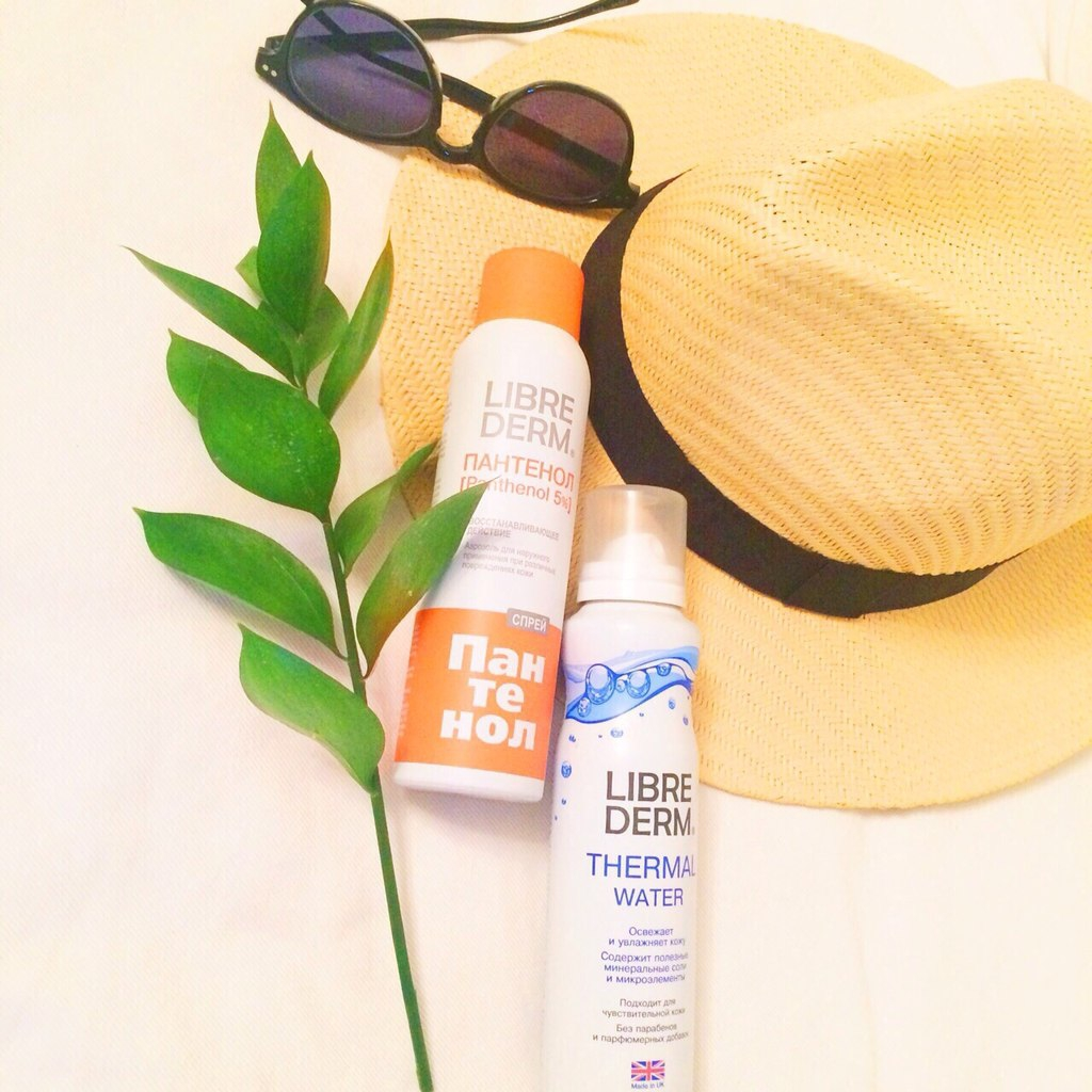 Пена, спрей, вода, очки и шляпка от солнца