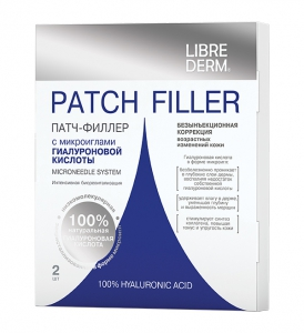 patch_filler_big_v1